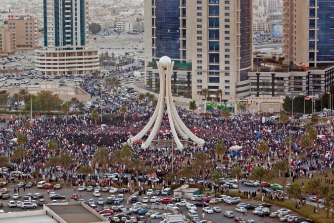 On its Seventh Anniversary, Bahrain's Rights Movement is Under Unprecedented Attack