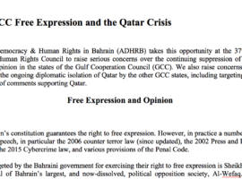 ADHRB Submits HRC Written Statement on GCC Free Expression and the Qatar Crisis