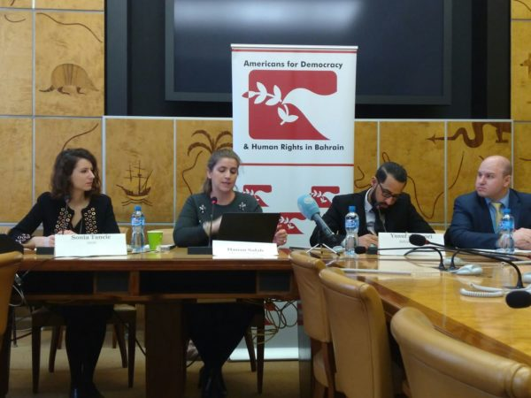 HRC37 Bahrain Side Event: A Principled Case for Bahrain