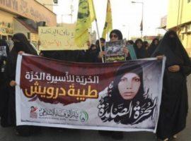 Bahrain Continues Arbitrary Imprisonment of Taiba Darwish Despite Reduced Sentence