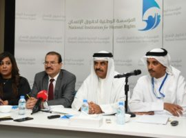 Analysis of the Fifth Annual Report of the Bahraini National Institution for Human Rights