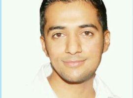Profiles in Persecution: Ali Radhi Salman