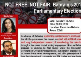 ADHRB at the UN: Side Events on Bahrain and Saudi Arabia