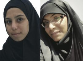 Profiles in Persecution: Fatema Dawood Juma & Zakeya Isa AlBarboori