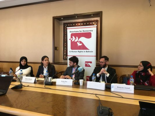HRC38 Event – From Yemen to the Eastern Province:  Saudi Arabia's Regional and Domestic Rights Abuses