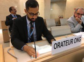 ADHRB at HRC38 raises concerns over Bahrain's discrimination against Shia religious and political leaders