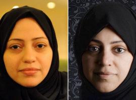 ADHRB and ESOHR Condemn Saudi Arabia's Arrest of Samar Badawi and Naseema Alsada