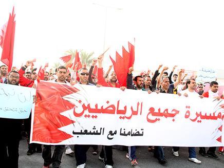 رياضيو البحرين…أبطال من أجل العدالة