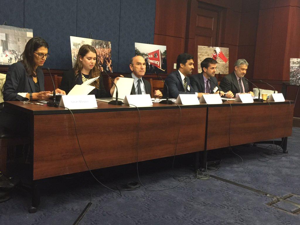 ندوة مسار البحرين المتعثر إلى الإصلاح