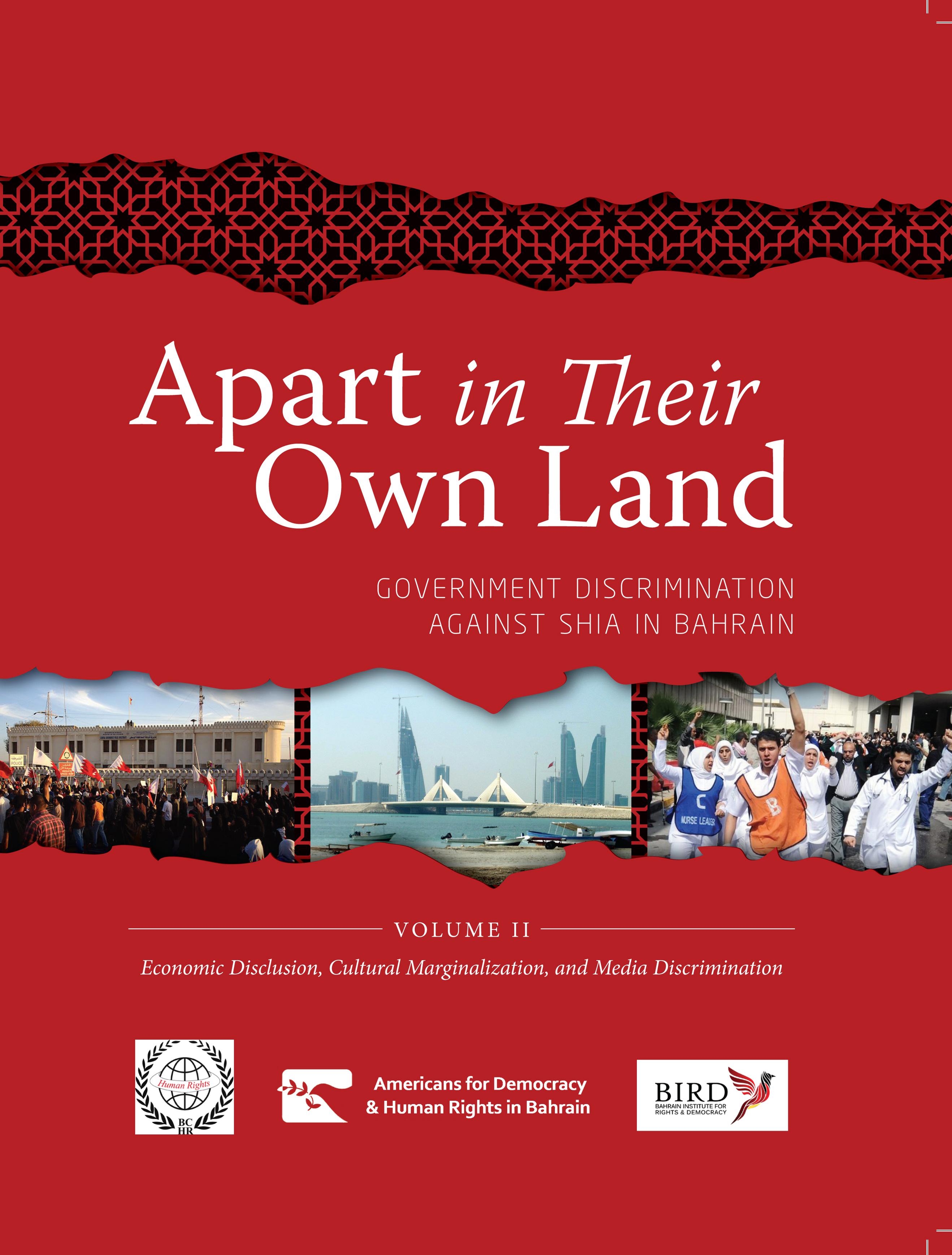 اضطهاد الشيعة في البحرين