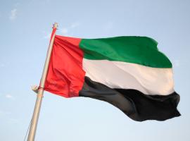 الإمارات العربية المتحدة تدين مواطن عماني بسبب مزاعم إهانة على التواصل الإجتماعية