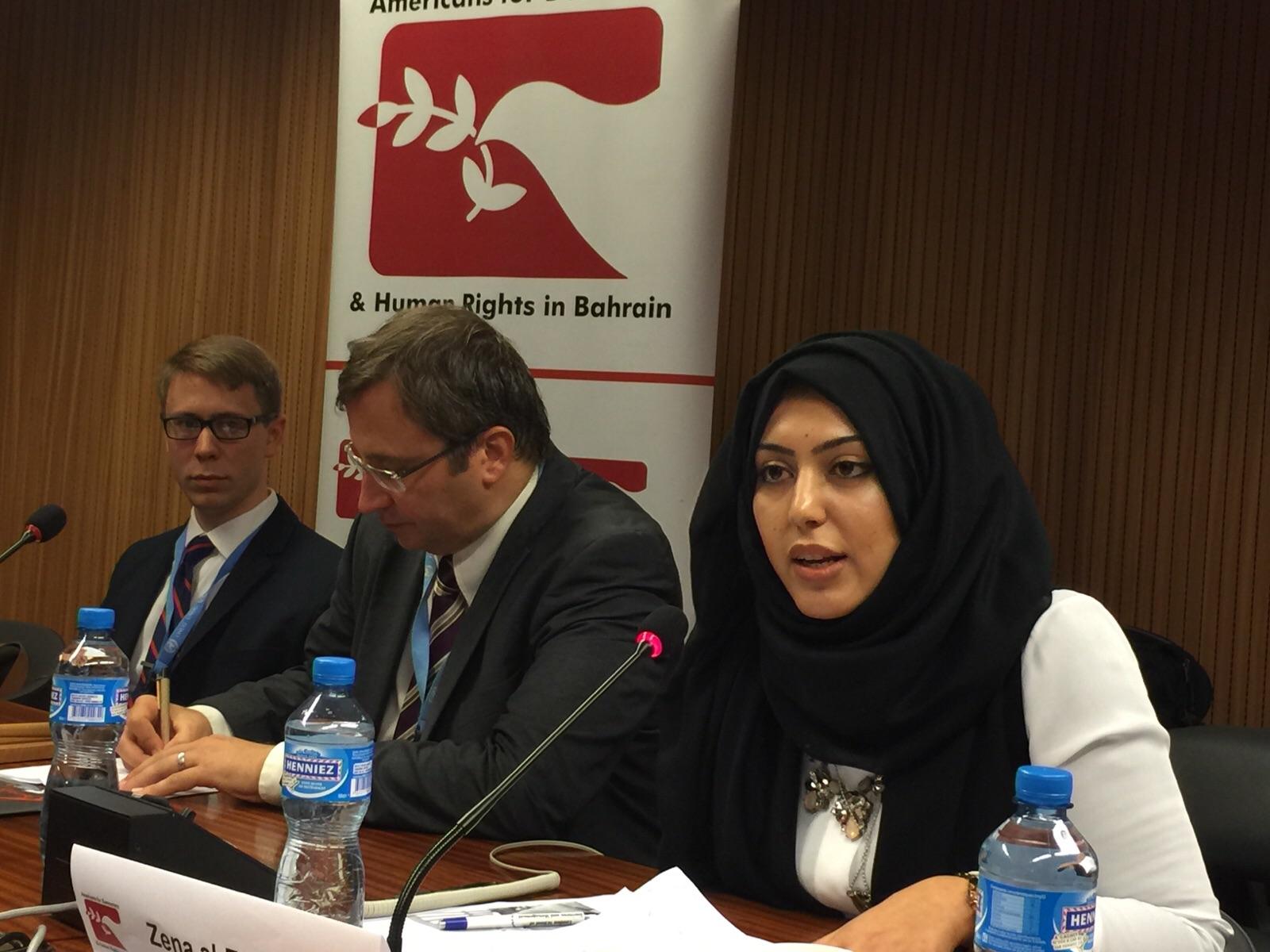 ندوة التعذيب في السعودية بالامم المتحدة