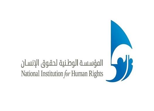 تقرير المؤسسة الوطينة لا يعالج أسباب إنتهاكات حقوق الإنسان في البحرين