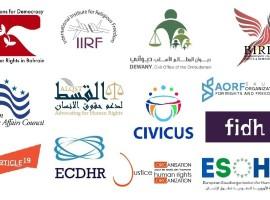 ADHRB و 12 منظمة غير حكومية أخرى يطالبون بالإفراج عن علي النمر