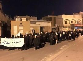 منظمات غير حكومية تدين العنف ضد المتظاهرين في الذكرى الخامسة للانتفاضة السلمية في البحرين