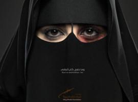 حالات العنف المنزلي في السعودية وغياب الحماية القانونية الملائمة