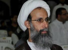 مهزلة العدالة: محاكمة الشيخ نمر النمر الغير عادلة