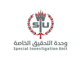 البحرين: هل تمكنت وحدة التحقيق الخاصة من إنهاء ثقافة الإفلات من العقاب؟