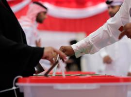 اعرف حقوقك: حق تقرير المصير في البحرين