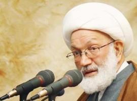 البحرين تسقط جنسية زعيم الطائفة الشيعية الشيخ عيسى قاسم.. في استهداف خطير للسلم الأهلي في البلاد