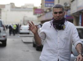 نبيل رجب: عميد الحقوقيين في البحرين مثالاً للنفاق والتخاذل الدولي