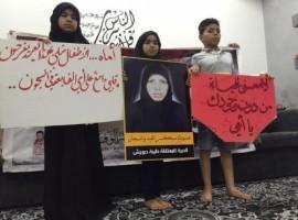 """طيبة درويش: حالة تستدعي حكومة البحرين الإفراج عنها لـ """"أسباب إنسانية"""""""