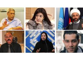 البحرين تفرض منع سفر جماعي على مدافعين عن حقوق الإنسان وصحافيين وأعضاء المجتمع المدني
