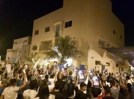 البحرين لا زالت تسير قدماً في تطبيق إجراءاتها القمعية الغير مسبوقة