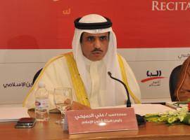 منظمات غير حكومية: قوانين المطبوعات الجديدة في البحرين تشكل تهديدا للصحفيين