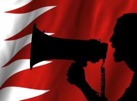 #البحرين_تتكلم: أصوات من الأرض، الجزء الثاني