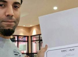 التعذيب في البحرين: ممارسة منهجية أو حالات فردية؟