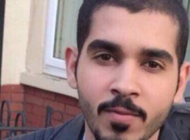 جهاز الأمن الوطني يستهدف ابن معارض ونائب سابق في البرلمان البحريني