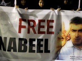 الحكم على المدافع عن حقوق الإنسان نبيل رجب بالسجن عامين