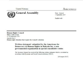 بيان ADHRB حول دول مجلس التعاون الخليجي إلى مجلس حقوق الإنسان