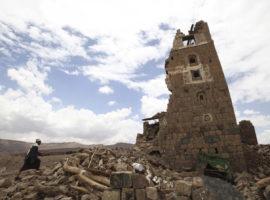ADHRB ترحب بقرار مجلس النواب إعلانه مشاركة الولايات المتحدة في اليمن غير مصرح به
