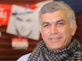 البحرين تصدر حكم بالسجن 5 سنوات إضافية بحقّ الحقوقي نبيل رجب في انتهاك صارخ لحرية التعبير