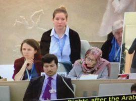 مداخلة مشتركة لADHRB و ESOHR في HRC37 حول انتهاك السعودية لحقوق ذوي الاحتياجات الخاصة في الوصول الى العدالة القضائية