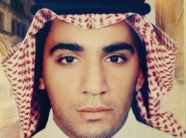 لجنة الأمم المتحدة لحقوق الأشخاص ذوي الإعاقة: على السعودية إعادة النظر في قضية منير الآدم والتحقيق بانتهاكات حقوق الإنسان