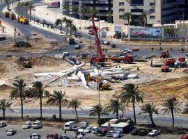 مُطالبات دولية وحقوقية تدق ناقوس الخطر بشأن الحالة الحقوقية في البحرين مع اقتراب موعد الإستحقاق الإنتخابي