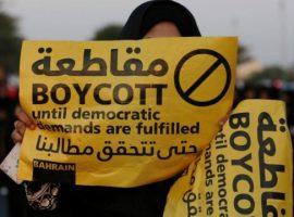 ملحق انتخابات البحرين: لن يكون هناك مراقبون مستقلّون في الإنتخابات
