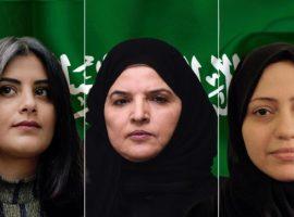 إنتهاكات جديدة بحق الناشطات المعتقلات تُضاف الى سجلّ السعودية الحافل بانتهاكات حقوق الإنسان