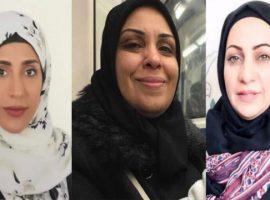 منظمة ADHRB تدحض ردّ حكومة البحرين على رسالة فرق الإجراءات الخاصة المطالبة بإجراء تحقيق في استهداف ثلاث مدافعات عن حقوق الإنسان