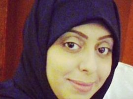 ملفات الإضطهاد: هدير عبد الله عبادي