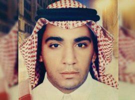 ملفات الإضطهاد: إعدام منير آل آدم شاهد حي على انتهاك السعودية لحقوق ذوي الاحتياجات الخاصة