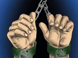"""""""رؤية 2030"""": خطة السعودية لتبييض انتهاكات حقوق الإنسان"""