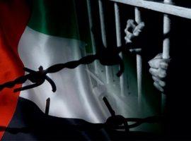 منظمة ADHRB تدين وفاة المعتقلة علياء عبد النور في سجن الإمارات بعد رفض الإفراج الطبي عنها لصراعها مع مرض السرطان