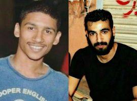 منظمة ADHRB ومنظمات حقوقية تدين قرار محكمة التمييز بتأييد حكم الإعدام الصادر بحق علي العرب وأحمد الملالي