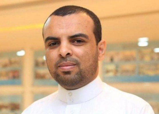الإجراءات الخاصة للأمم المتحدة تنشر نداءً عاجلاً للمملكة العربية السعودية بشأن اختفاء الصحافي اليمني مروان المريسي