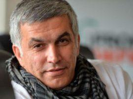 ثلاث سنوات من الاعتقال التعسفي: منظمة ADHRB تدعو إلى إطلاق سراح نبيل رجب