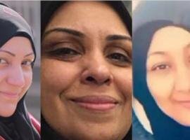 نواب في البرلمان البريطاني يحثون وزير الخارجية على الضغط على البحرين لإنهاء القمع المتزايد ضد المعتقلات